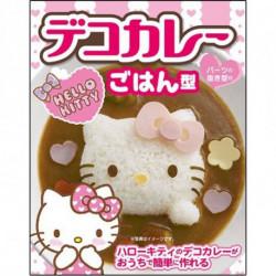 Hello Kitty Curry Rice Mold