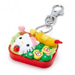 Hello Kitty Key Chain: Lunch Box