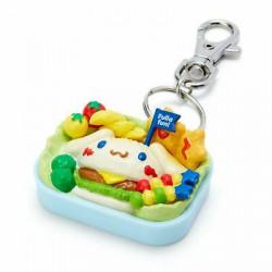 Cinnamoroll Key Chain: Lunch Box