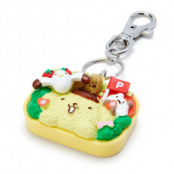 Pompompurin Key Chain: Lunch Box