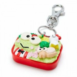 Keroppi Key Chain: Lunch Box