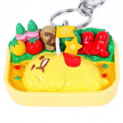 Gudetama Key Chain: Lunch Box