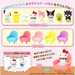 Assorted Characters Pack-Yourself Mascot: