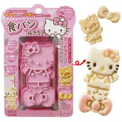 Hello Kitty Bread Mold
