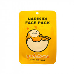 Gudetama Facial Mask Egg