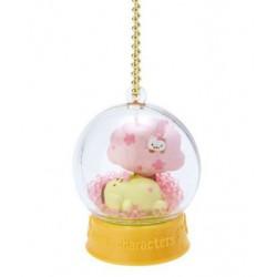 Pompompurin Key Chain: Sakura