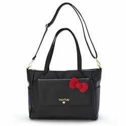 Hello Kitty Tote Bag with Pouch: