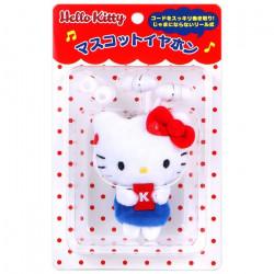 Hello Kitty Earphone with Mascot