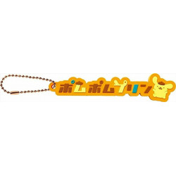 Pompompurin Keychain