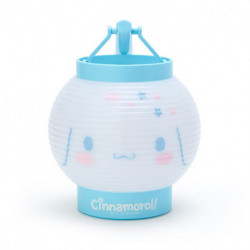 Cinnamoroll Lantern: