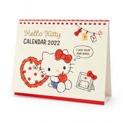 Hello Kitty Desk Calendar: 2022