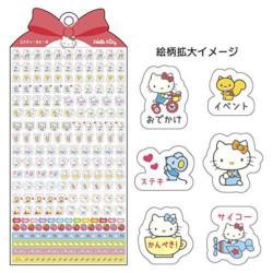 Hello Kitty Marking Stickers: 2022