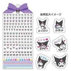 Kuromi Marking Stickers: 2022
