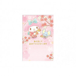 My Melody New Year Card:mm Jnp 12-2