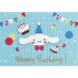 Cinnamoroll Birthday Card: 400Jpcr 8-5