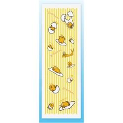 Gudetama Japanese Towel Stripes