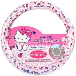 Hello Kitty Steering Wheel Cover: Heart