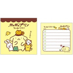 Pompompurin To Do List: Friends