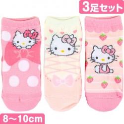 Hello Kitty 3Pairs Socks: 8-10 Ribbon
