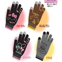 Assorted Smart Phone Glove