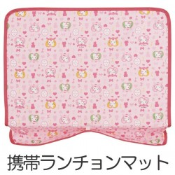 Hello Kitty Lunch Mat