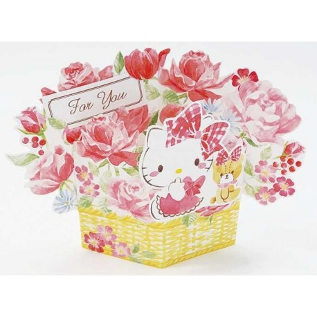 Hello kitty greeting card 3d flower the kitty shop hello kitty greeting card 3d flower m4hsunfo