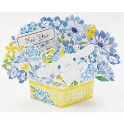Cinnamoroll Greeting Card: 3D Flower