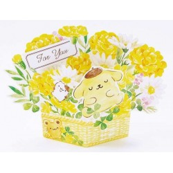 Pompompurin Greeting Card: 3D Flower