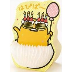 Gudetama Birthday Card: Glasses