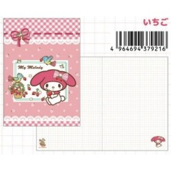 My Melody Notebook: Grid