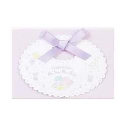 Baby Shower Card: Little Twin Stars