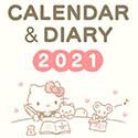 2021 Diary & Calendar