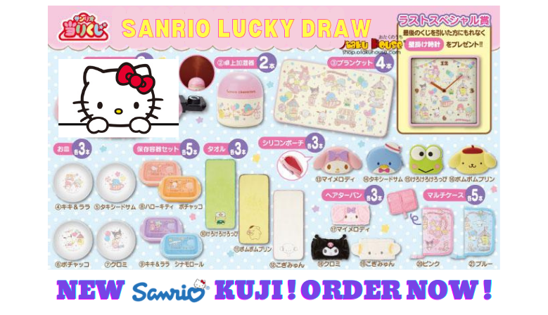 Sanrio Kuji - All Characters : Kitchen