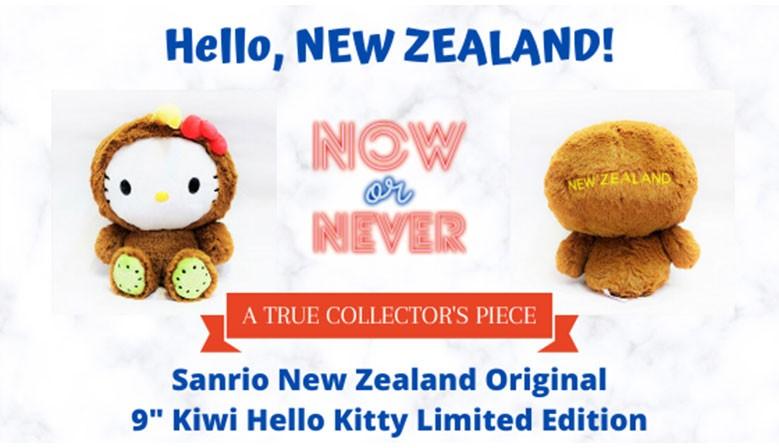 NZ Original Hello Kitty Kiwi Plush