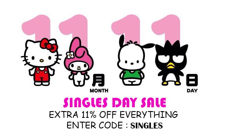 Singles' day. Everything 11% OFF