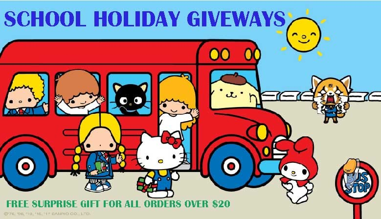 School Holiday Gift Giveaway